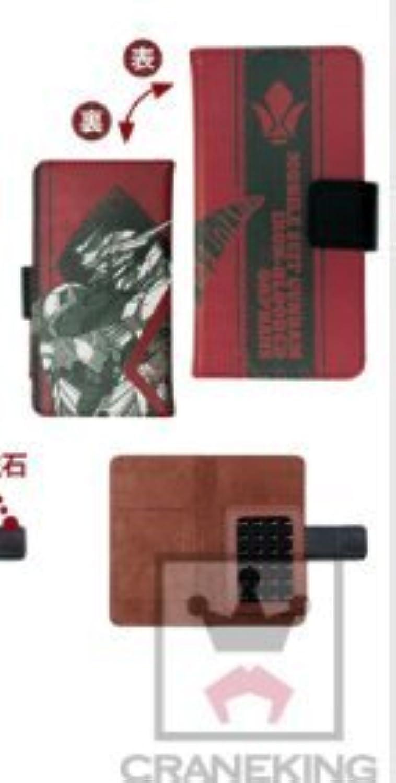 Orufenzu Sumahokesu Barbados RED of Mobile Suit Gundam Blood and iron