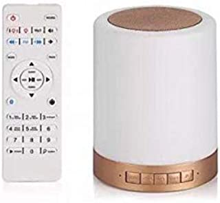 Portable quran speaker sq 112 touch lamp OFF WHITE