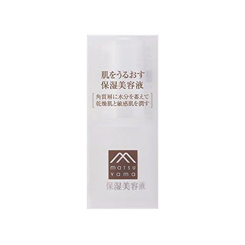 松山油脂|肌をうるおす保湿美容液