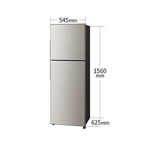 シャープ冷蔵庫(幅54.5cm)225L右開き2ドアSJ-D23F-Ssilver