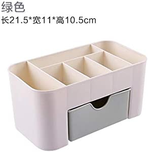 T-CFZH Cajón de escritorio Caja de almacenamiento Caja de cosméticos Caja de almacenamiento de escritorio Caja de almacenamiento de múltiples funciones para el hogar Caja de joyería Joyero Oficina, Verde 215g