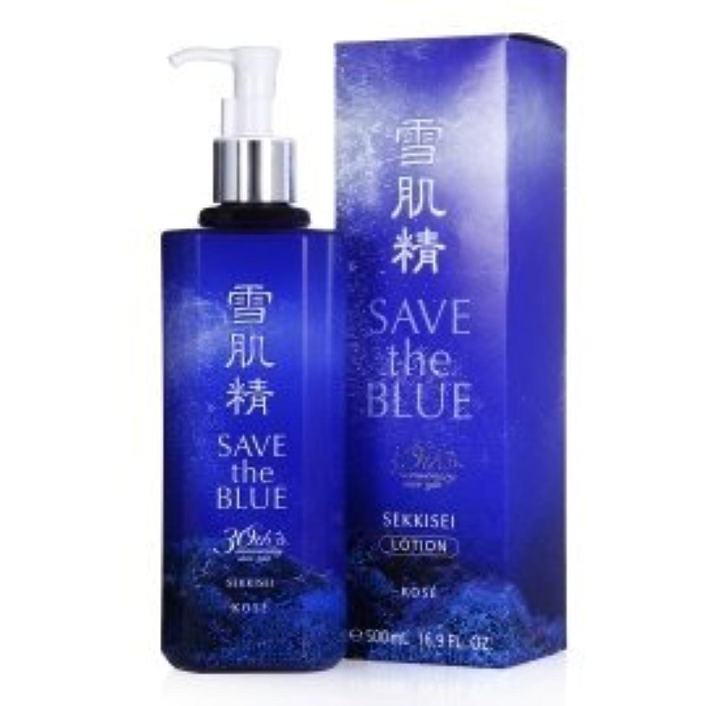 下向きモスクコピーKOSE コーセー 薬用 雪肌精 化粧水 500ml 【SAVE the BLUE】