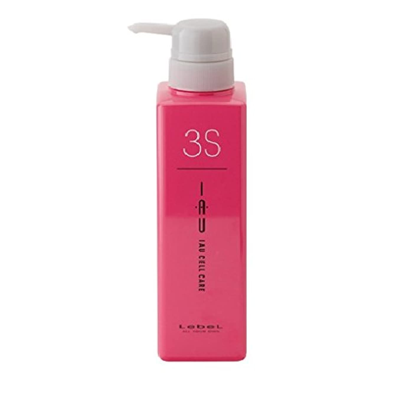 栄光の排気マニュアルルベル イオ セルケア 3S  500 ml