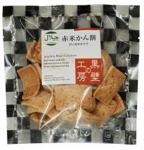 アリモト ハラール・赤米かん餅袋入 50g×10個