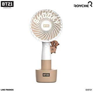 【BT21 公式】 BT21 x Linefriends LED 扇風機/ハンディー扇風機/ROYCHE/BTS グッズ
