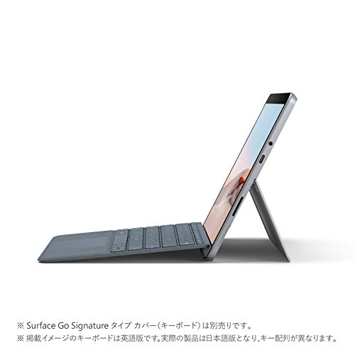 Microsoft(マイクロソフト)『SurfaceGo2』