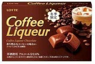 ロッテ コーヒーリキュール 10粒×10箱
