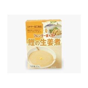 介護食 ブレンダー食ミニ 鰹の生姜煮