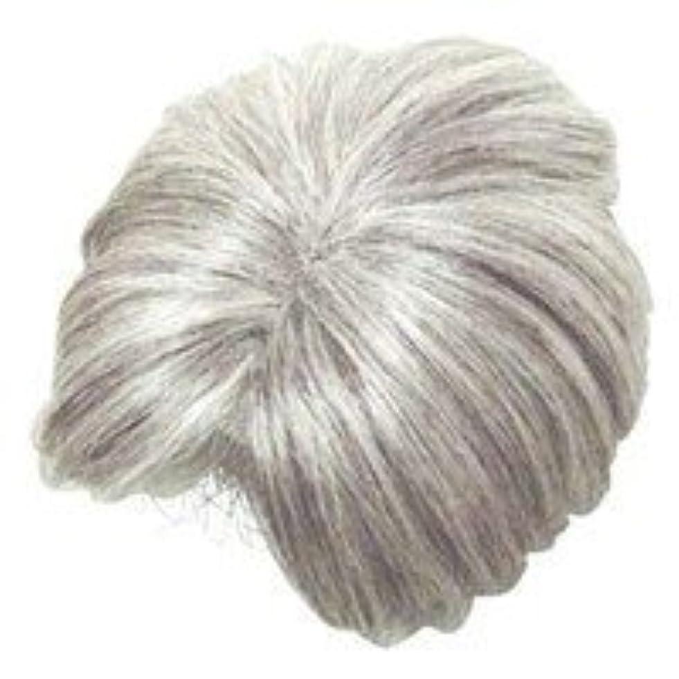 広く販売計画ほぼモアヘアピース部分かつら (白髪80パーセント)