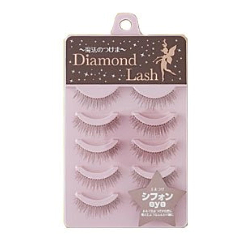 数学的なスピンベルダイヤモンドラッシュ Diamond Lash つけまつげ リッチブラウンシリーズ シフォンeye