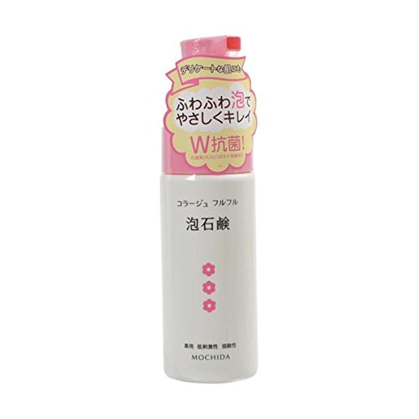 増強一フレットコラージュフルフル 泡石鹸 ピンク 150mL (医薬部外品) ×4
