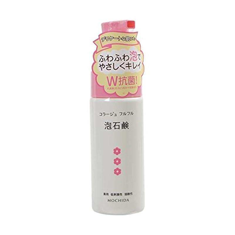 図書館ビーチいちゃつくコラージュフルフル 泡石鹸 ピンク 150mL (医薬部外品) ×4