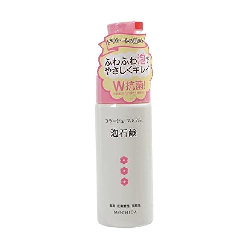調べるオペラライターコラージュフルフル 泡石鹸 ピンク 150mL (医薬部外品) ×4