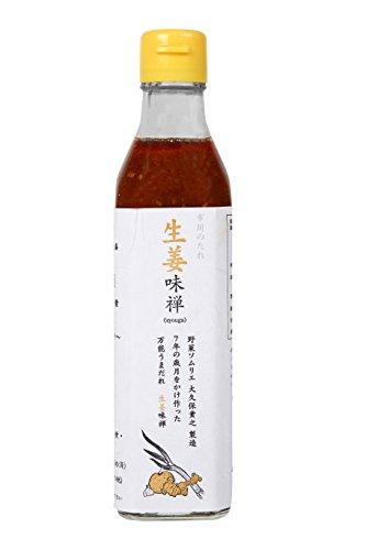 『生姜味禅 300ml』のトップ画像
