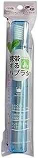 ライフレンジ 携帯するハブラシ 先細 12本 (ピンク6、ブルー3、ブラック3)アソート