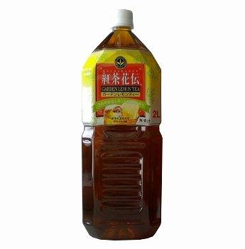 日本コカ・コーラ『紅茶花伝 ガーデンレモンティー』