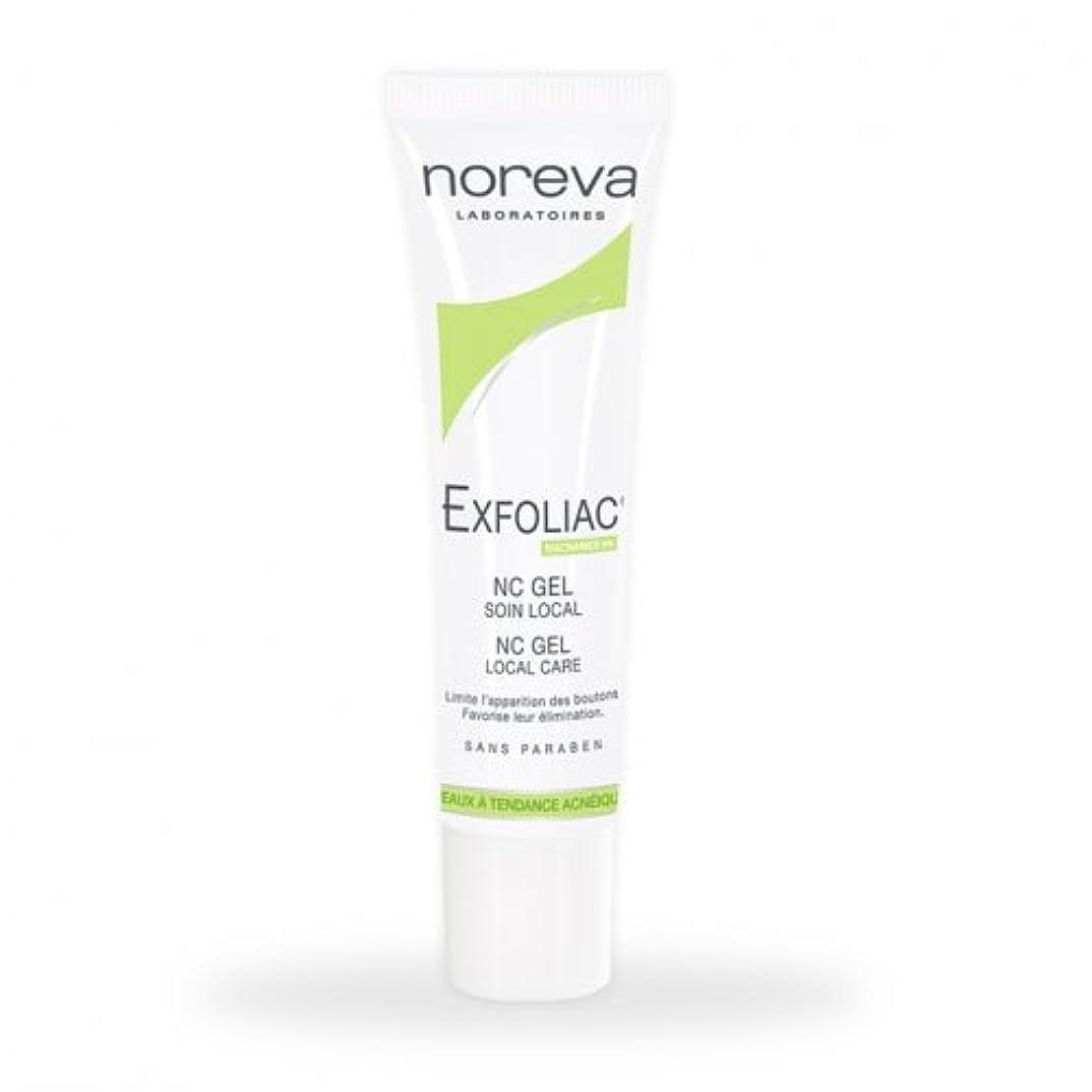 実質的生じる衝撃Noreva Exfoliac Nc Gel Local Care 30ml [並行輸入品]