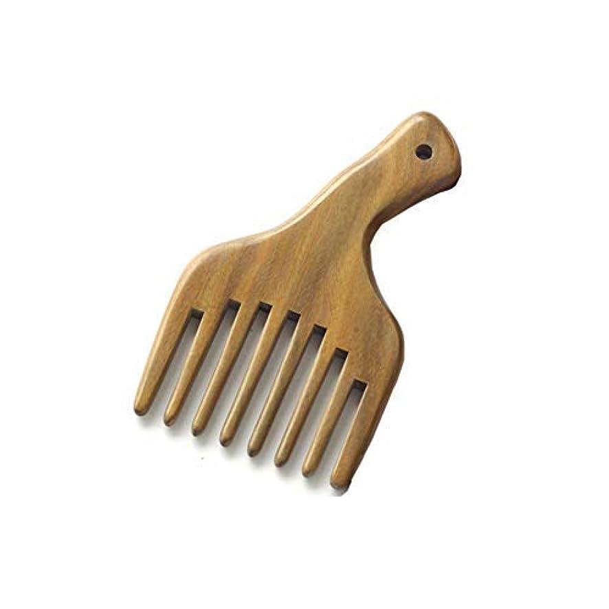 音山岳同情1 Pack Sandalwood Hair Pick Wide Tooth Hair Comb Hair Beard Pick Comb Wooden Hair Comb Afro Pick Lift Comb [並行輸入品]