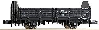 TOMIX Nゲージ トラ145000 2725 鉄道模型 貨車