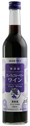 アルプスワイン 無添加フルーツワイン グレープ&ブルーベリー