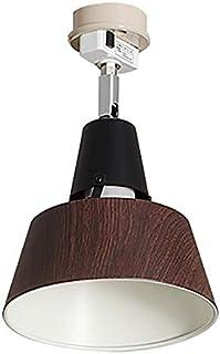 リモコン付き LED シーリングライト 北欧 北欧風 照明 シーリングスポットライト 1灯 ALTER(オールター) 1灯 (リモコン LED電球セット, ブラウン)