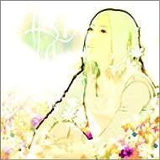 Sign by Kanako Ito (2005-05-27)