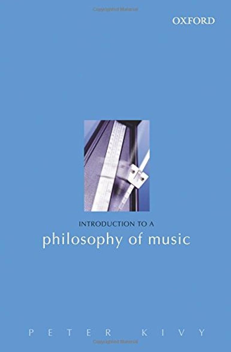 つなぐ商品理解Introduction to a Philosophy of Music