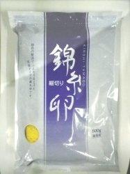 QP錦糸卵(細切り)500g