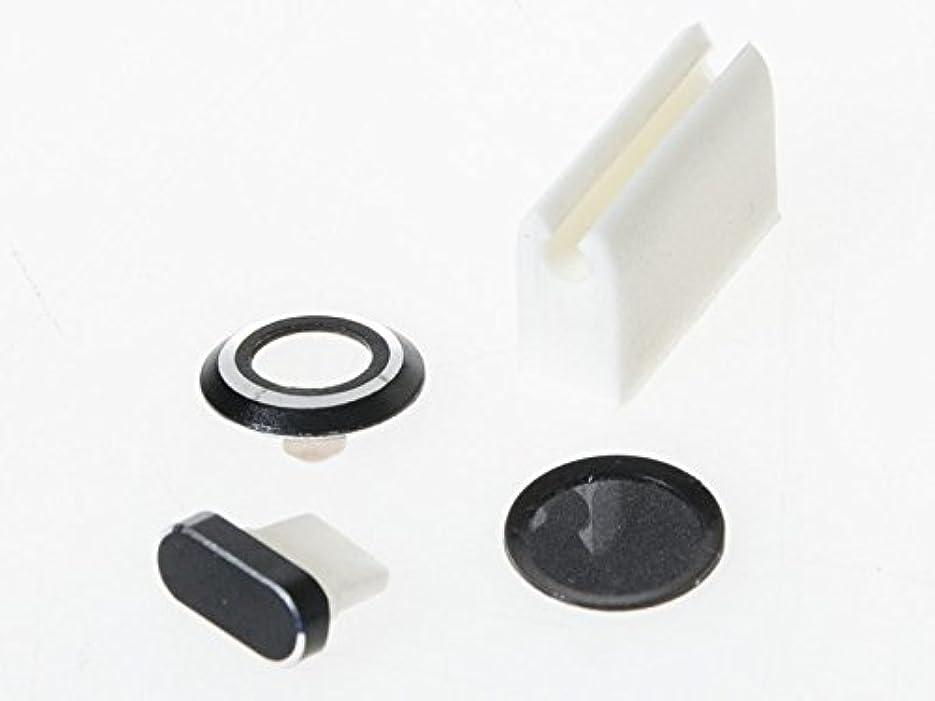 森死にかけている星iPhone 7 用 レンズ保護リング+HOMEボタンシール+コネクタ防塵キャップカバー セット#ブラック
