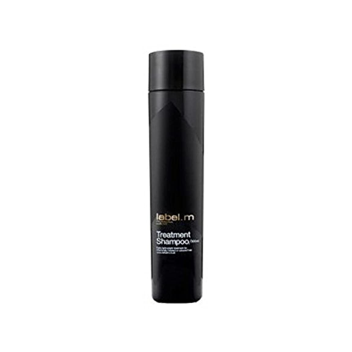 九月くさび満足.トリートメントシャンプー(300ミリリットル) x4 - Label.M Treatment Shampoo (300ml) (Pack of 4) [並行輸入品]