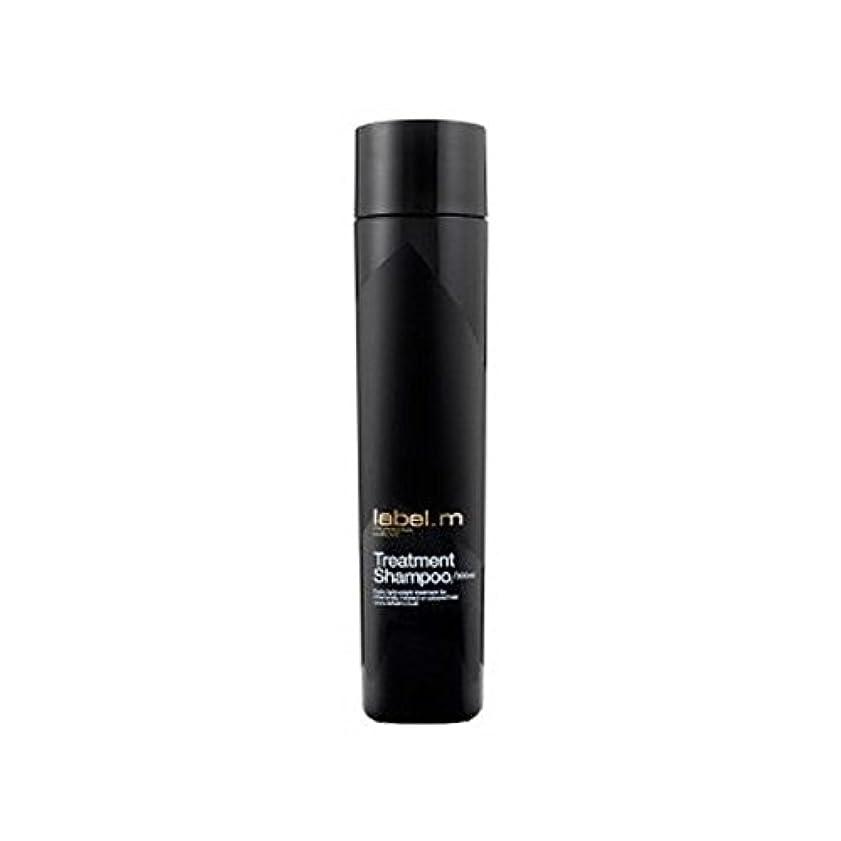 極地砲兵増幅Label.M Treatment Shampoo (300ml) - .トリートメントシャンプー(300ミリリットル) [並行輸入品]