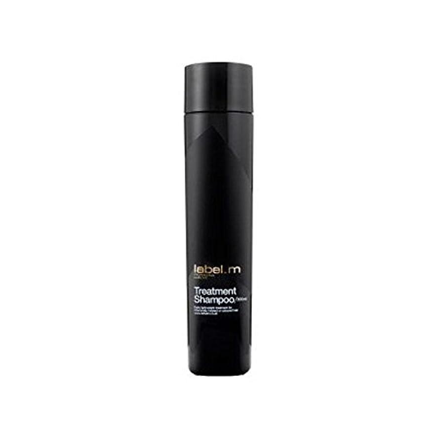 航空便悪因子回答.トリートメントシャンプー(300ミリリットル) x4 - Label.M Treatment Shampoo (300ml) (Pack of 4) [並行輸入品]