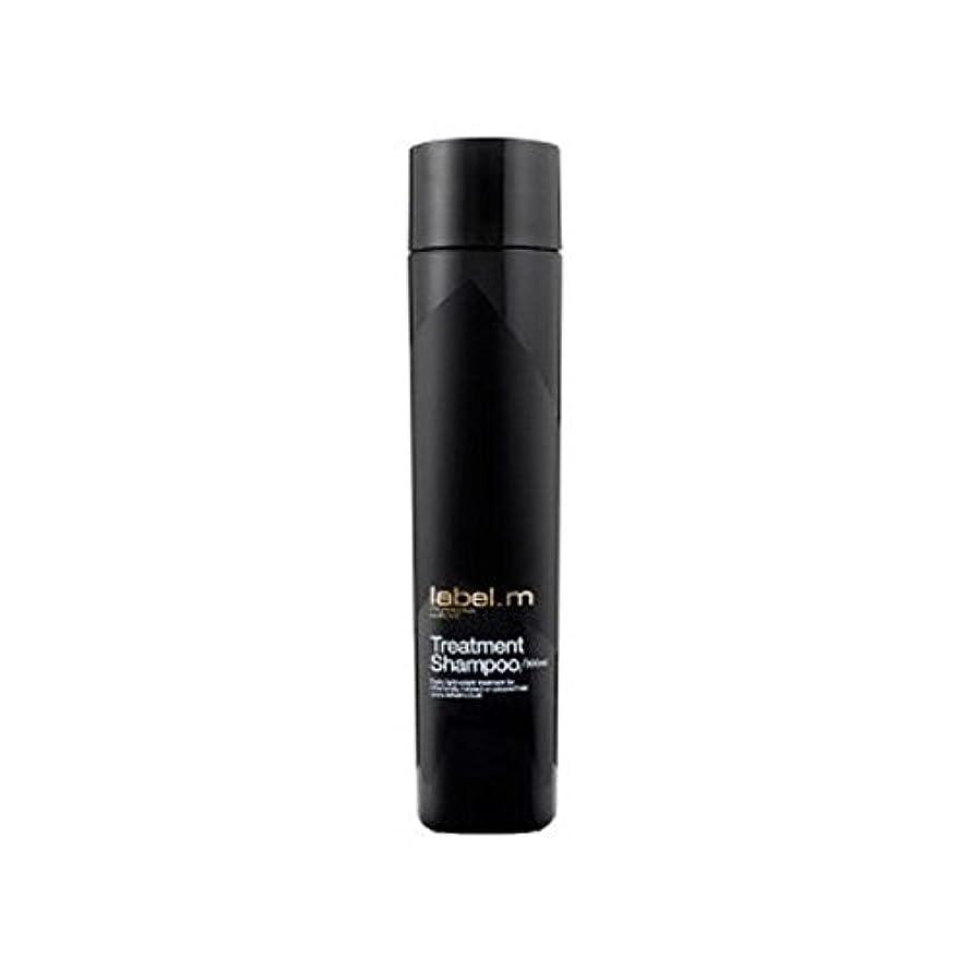 恐怖再集計造船Label.M Treatment Shampoo (300ml) - .トリートメントシャンプー(300ミリリットル) [並行輸入品]