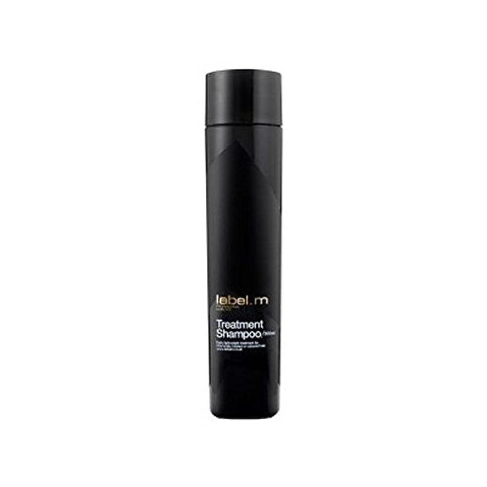 科学者包帯けがをする.トリートメントシャンプー(300ミリリットル) x4 - Label.M Treatment Shampoo (300ml) (Pack of 4) [並行輸入品]