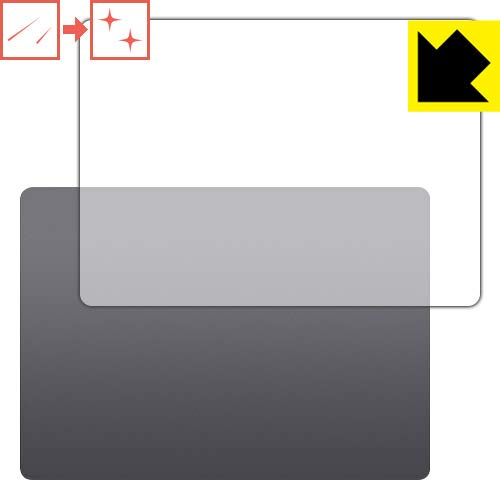 PDA工房 Magic Trackpad 2 キズ自己修復 保護 フィルム [前面用] 光沢 日本製