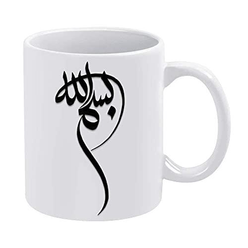 N\A Taza de café Divertida Basmala Caligrafía Dibujo Taza de café árabe Taza de café de cerámica de 11 oz Taza de Arte islámico Recuerdo para Hombres, Mujeres, cumpleaños, Festival, Navi