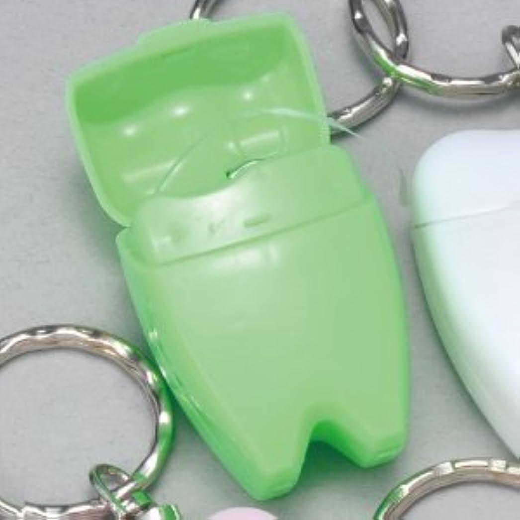 に対して承認無法者歯型デンタルフロス キーホルダー グリーン 1個