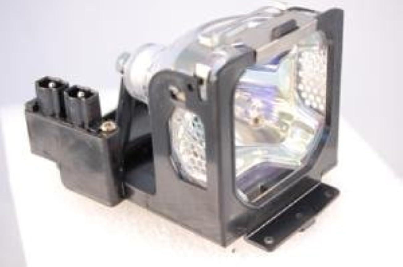 ハミングバード変色する紀元前Sanyo PLC-XW20B プロジェクターランプ交換用電球 ハウジング付き - 高品質交換用ランプ