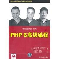 PHP 6 Advanced Programming