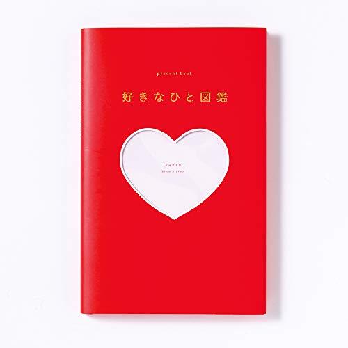いろは出版 present book 好きなひと図鑑 【レッド】 BSZ-01