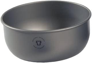 Trangia 27 Inner Hard Anodized Pan (1-Liter)