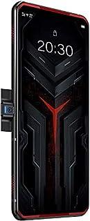 Telo Gamez Lenovo L79031 Legion Phone Duel Vengeance Red (16+512GB)