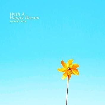 행복한 꿈을 담아