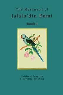 The Mathnawí of Jalálu'dín Rúmí - Book 1: The spiritual couplets of Jalálu'dín Rúmí - Book 1 (Volume 1)