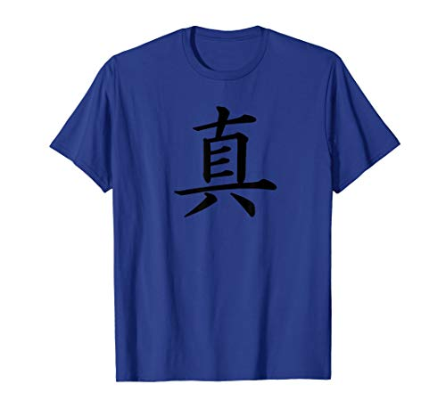 WAHRHEIT Kanji Schriftzeichen Traditionell Samurai Japanisch T-Shirt