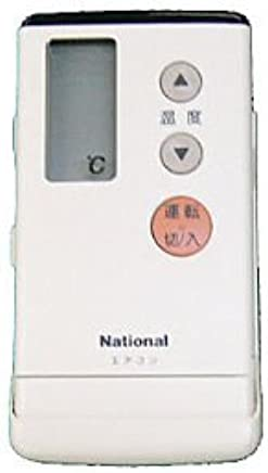Panasonic エアコン用リモコン CWA75C659X