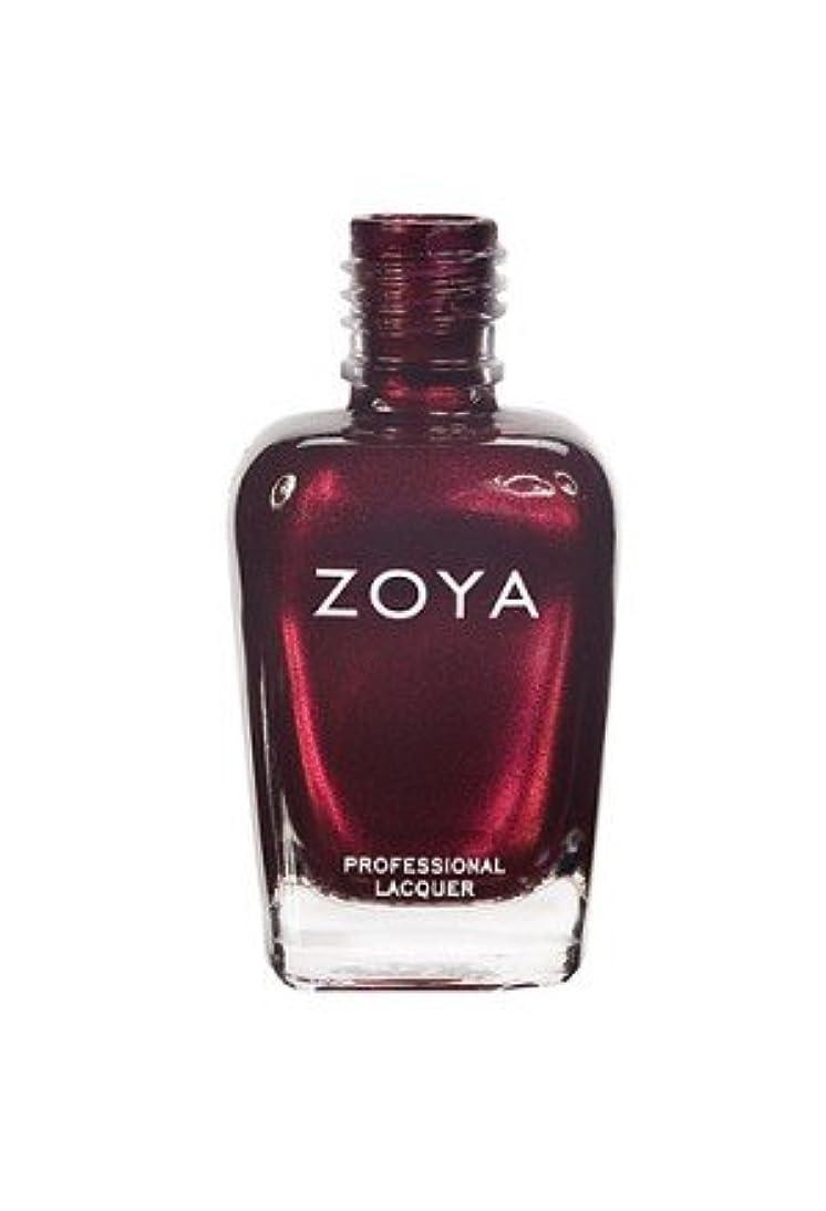 かけがえのない上へカップル[Zoya] ZP458 ブレイア[並行輸入品][海外直送品]