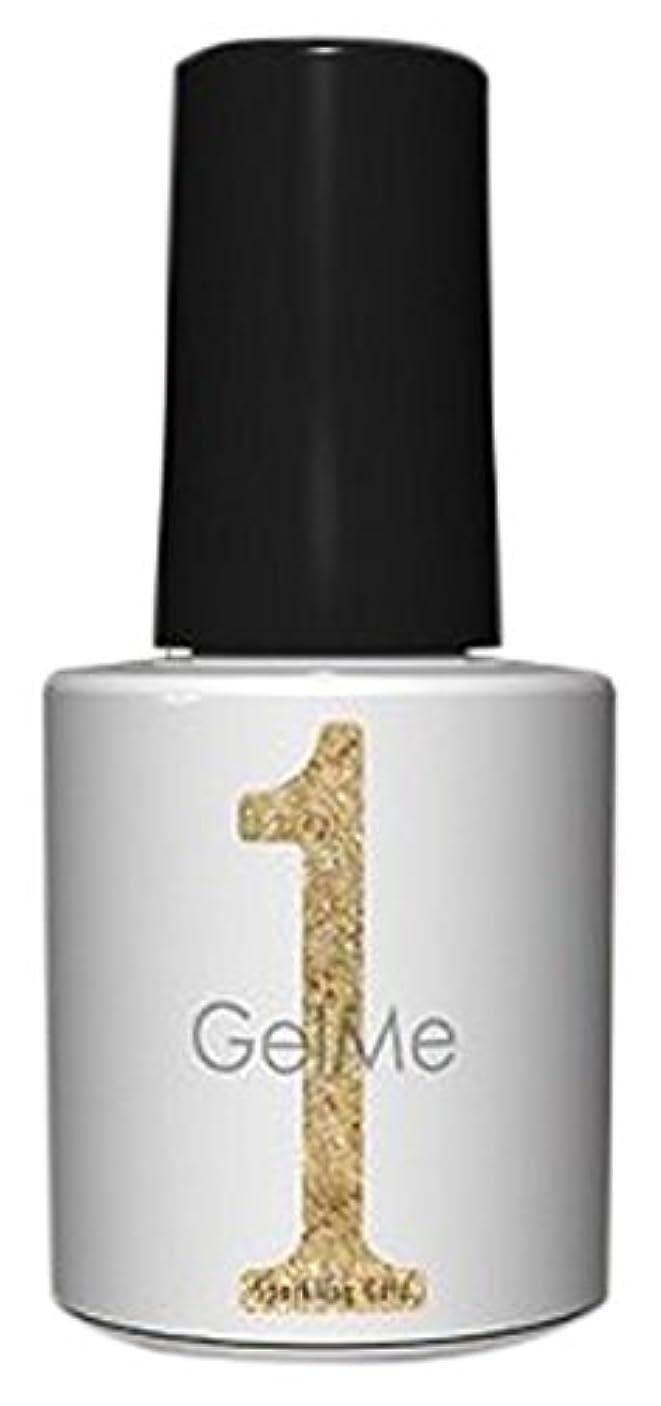 ギャラントリー事実狭いジェルミーワン(Gel Me 1) 44 スパークリングゴールド
