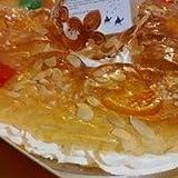 Pack Completo para Decorar tu Roscón de Reyes Compuesto por Nata Vegetal (No Baja), Fruta...