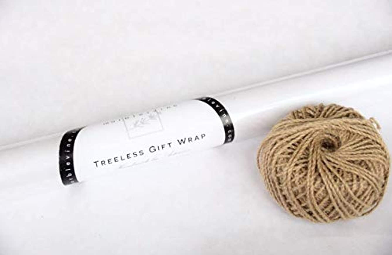 Best Luxury ECO Friendly Gift WRAP: White Gloss Premium (Set of 2 Rolls)